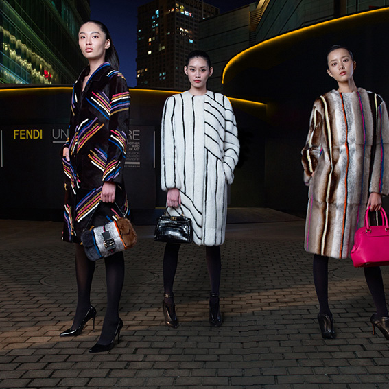 "Fendi ""Un Art Autre"" – The Opening in Beijing"